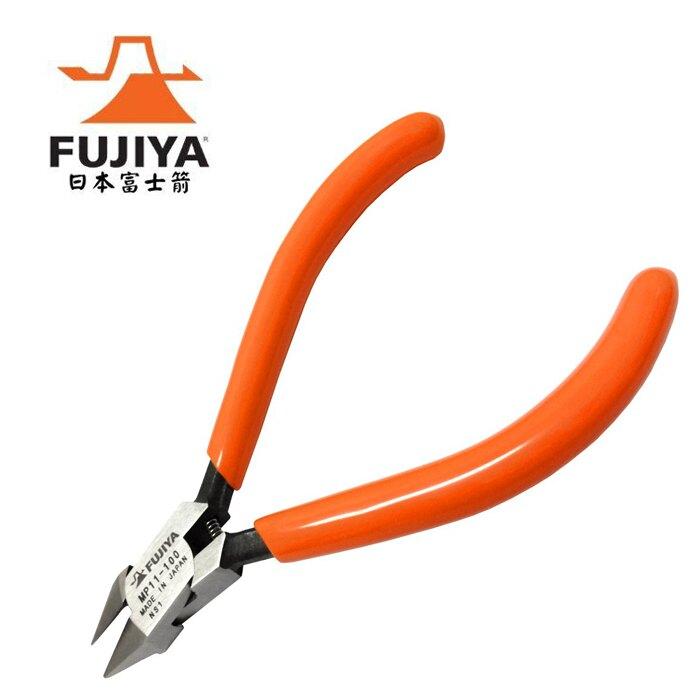 日本 富士箭 FUJIYA MP11-100 超迷你斜口鉗 100mm 四英吋 尖嘴鉗 鉗子 剪鉗 尖口鉗
