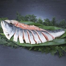 【送料無料】北海道産銀毛新巻鮭姿切身 7102【代引不可】【ギフト館】【キャッシュレス5%還元】