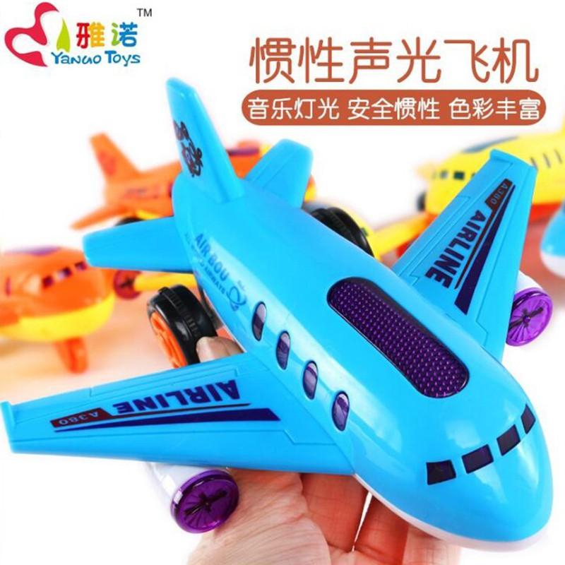 兒童仿真慣性客機玩具 帶燈光音樂慣性飛機模型玩具男女孩1-3歲