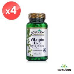 【Swanson 斯旺森】維生素D3 400 IU膠囊4瓶組 (250顆*4)