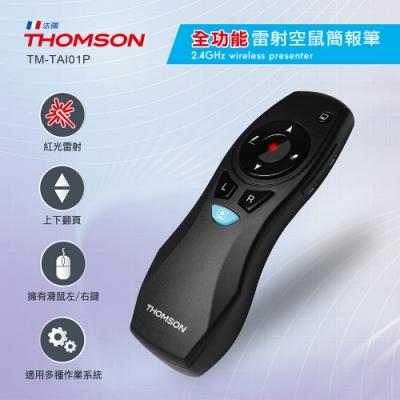 THOMSON 紅光雷射空鼠簡報筆 TM-TAI01P
