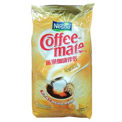 【史代新文具】雀巢 1000g 咖啡伴侶 奶精粉