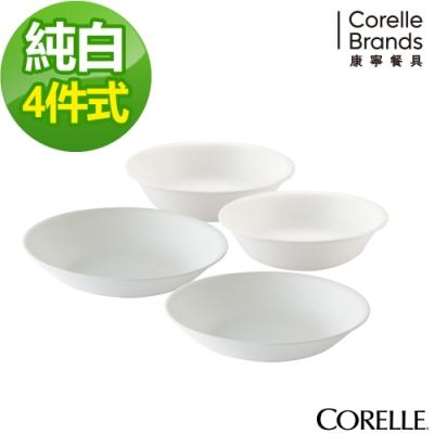 美國康寧 CORELLE 純白4件式餐盤組 D31