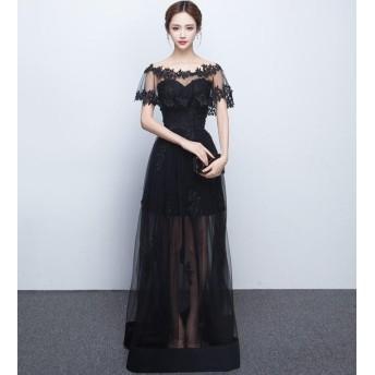ロングドレス パーティードレス 透け感 レース 花柄 シースルー お呼ばれ 結婚式 二次会 披露宴 演奏会 韓国 オルチャン
