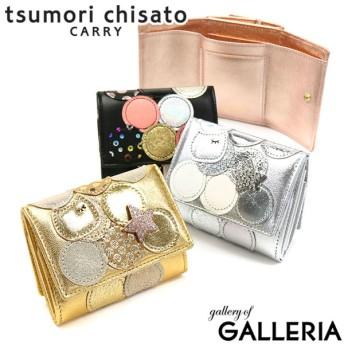 ツモリチサト 財布 tsumori chisato carry 三つ折り財布 新マルチドット ミニ財布 レディース かわいい box型小銭入れ 本革 レザー 57089