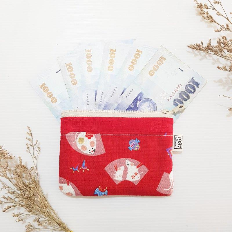 【黃金鼠-紅】 零錢包 手拿包 隨身包 拉鏈袋 聖誕交換禮物