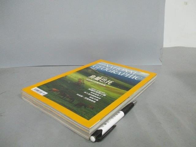 【書寶二手書T3/雜誌期刊_FFV】國家地理雜誌_130~132期間_共3本合售_烏蘭巴托