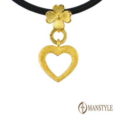 MANSTYLE 圓滿芳心 黃金墜子 (約0.43錢)