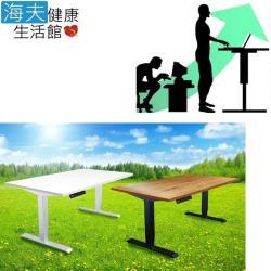 海夫健康生活館  博司嚴選 JUJU-250 入門款 坐站兩用 電動升降桌(加大桌板/自行DIY組裝)