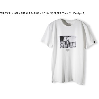 【CROWS × ANIMAREAL】PARKO AND DANGERERS Tシャツ Design A(サイズ : L, カラー : ホワイト)