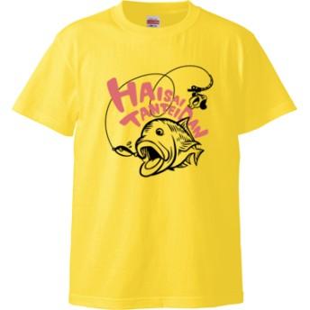 フィッシングチャッピー Tシャツ(カナリアイエロー)(カラー : カナリアイエロー, サイズ : XL)