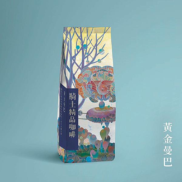 【騎士精品咖啡豆】黃金曼巴227g(半磅)3包