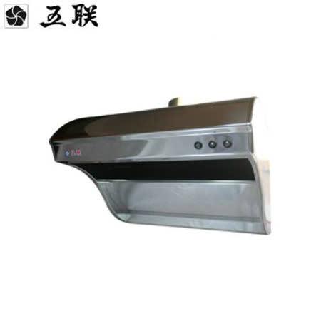 【五聯】W-7202 斜背式直吸式油煙機70cm