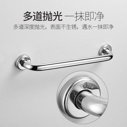 扶手 安全304不銹鋼浴缸欄杆老人浴室拉手衛生間廁所馬桶殘疾人扶手『TZ562』