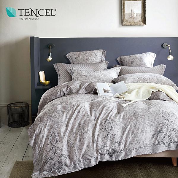 天絲 Tencel 無聲的詩 床罩 雙人七件組 100%雙面純天絲 伊尚厚生活美學