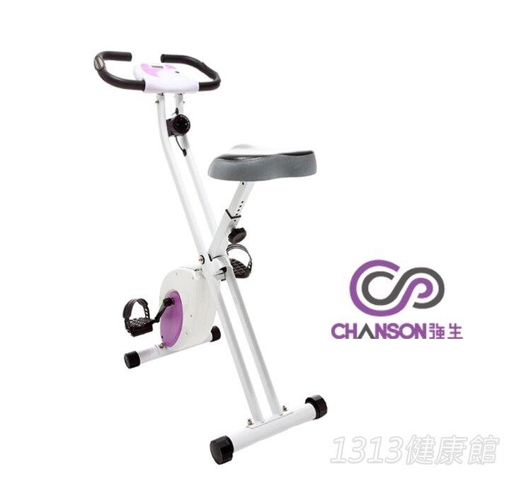 【1313健康館】《強生 Chanson》電動跑步機 CS-8830 送CS-1080X立式健身車+跑步機地墊