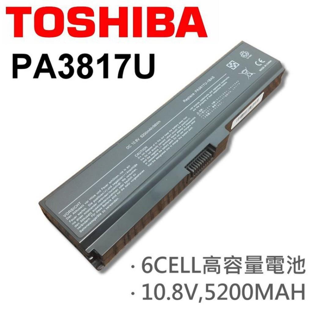 PA3817U 日系電芯 電池 PA3819U-1BAS PA3819U-1BRS TOSHIBA 東芝