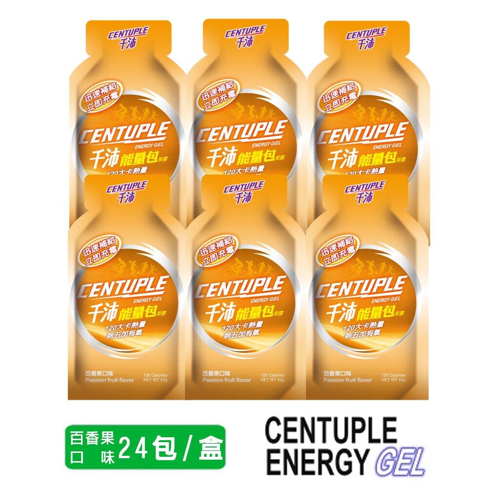 千沛能量包果膠-百香果口味24入【樂寶家】