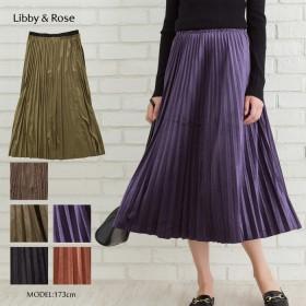 Libby & Rose ベロアプリーツスカート グリーン M レディース 5,000円(税抜)以上購入で送料無料 夏 レディースファッション アパレル 通販 大きいサイズ コーデ 安い おしゃれ お洒落 20代 30代 40代 50代 女性 スカート