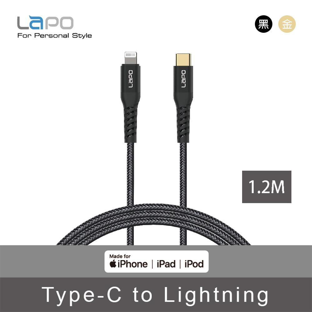 【LAPO】GREAT TOUGH II 極限系列 USB-C to Lightning 防彈纖維傳輸線(1.2M)