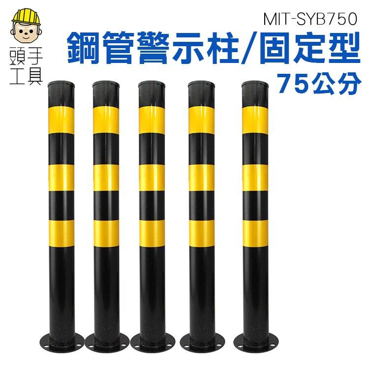 2018新款反光型防撞柱鋼管 加油站固定樁 擋車器 馬路護欄車位欄杆 頭手工具