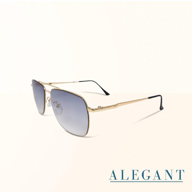 【ALEGANT】復古薄荷藍漸層金框雷朋飛官款墨鏡/UV400太陽眼鏡