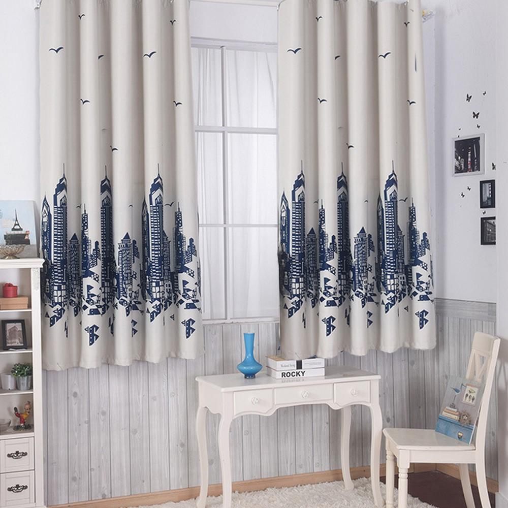 心境城堡遮光窗簾-寬200X高165cm(米色) 半腰窗簾 落地窗簾 客製化 訂製窗簾