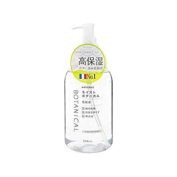 日本 Unlabel 植物高保濕化妝水(500ml)【小三美日】