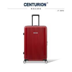 CENTURION 百夫長 經典拉鍊系列29吋行李箱-JFK紐約紅