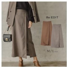 Re: EDIT すらっとスタイルアップが叶う大人の着回しアイテム ガンクラブチェック柄ラップ風ナロースカート スカート/スカート ベージュ L レディース 5,000円(税抜)以上購入で送料無料 ロングスカート 夏 レディースファッション アパレル 通販 大きいサイズ コーデ 安い おしゃれ お洒落 20代 30代 40代 50代 女性 スカート