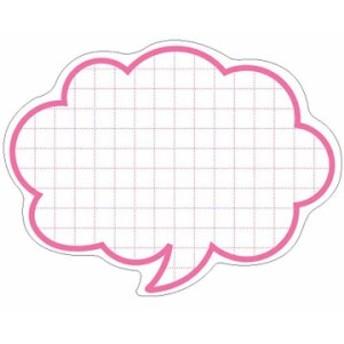 タカ印 ポップ用紙 抜型カード 吹出し 50枚[16-4186](ピンク, 大)