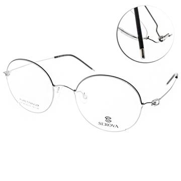 SEROVA 施洛華 眼鏡 流行經典 霧黑 銀 SP084 C36