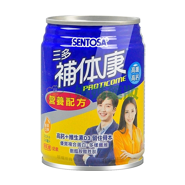 三多補体康高纖高鈣營養配方 240ml*24罐/箱【媽媽藥妝】