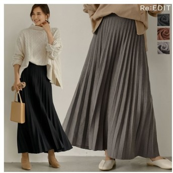 Re: EDIT もっちりニットが優しくて柔らかな印象を もっちりニットプリーツロングスカート スカート/スカート ブラウン S レディース 5,000円(税抜)以上購入で送料無料 ロングスカート 春 レディースファッション アパレル 通販 大きいサイズ コーデ 安い おしゃれ お洒落 20代 30代 40代 50代 女性 スカート
