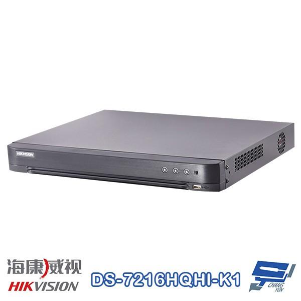 海康威視 DS-7216HQHI-K1 16路 5MP H.265 Hybrid安全監控錄影主機 XVR 監視器主機