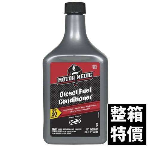 【美國MotorMedic】大型商用車強效柴油精(整箱12入)