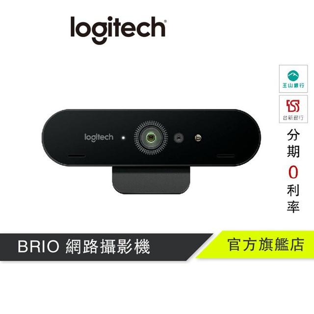 Logitech 羅技 BRIO 網路攝影機【官方旗艦店】