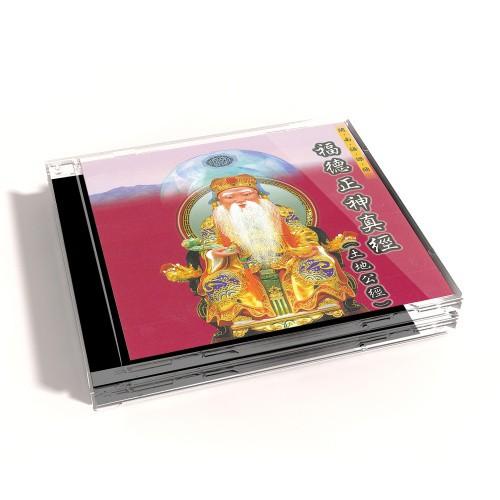 【新韻傳音】福德正神真經(土地公經) 道教 閩南語課誦 CD SMDCD-99906