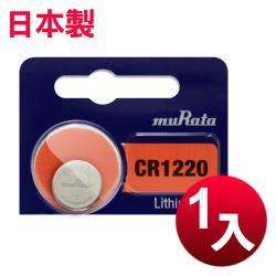 muRata 公司貨 CR1220 鈕扣型電池(1顆入) 日本製
