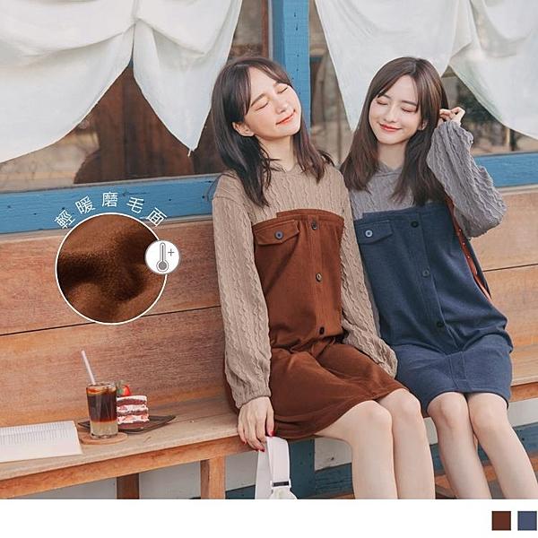 《DA7374》麻花織紋拼接輕暖磨毛連帽洋裝 OrangeBear