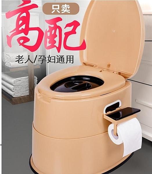 坐便器家用便盆老人室內尿壺尿桶痰盂便攜式起夜桶  【喜慶新年】