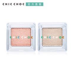 CHIC CHOC 輕質透光眼影2.2g(2色任選)