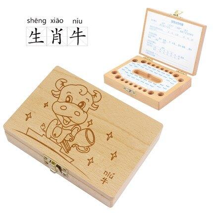 乳牙收藏盒 乳牙紀念盒男孩女孩裝牙齒的盒子兒童乳牙盒牙齒保存收藏盒3-6歲9『SS355』