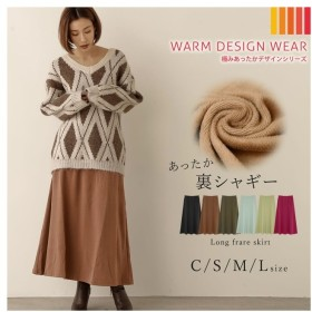 Re: EDIT 上品なルックス、毛布のような暖かさ あったか裏ファーロングフレアスカート スカート/スカート ピンク S レディース 5,000円(税抜)以上購入で送料無料 夏 レディースファッション アパレル 通販 大きいサイズ コーデ 安い おしゃれ お洒落 20代 30代 40代 50代 女性 スカート