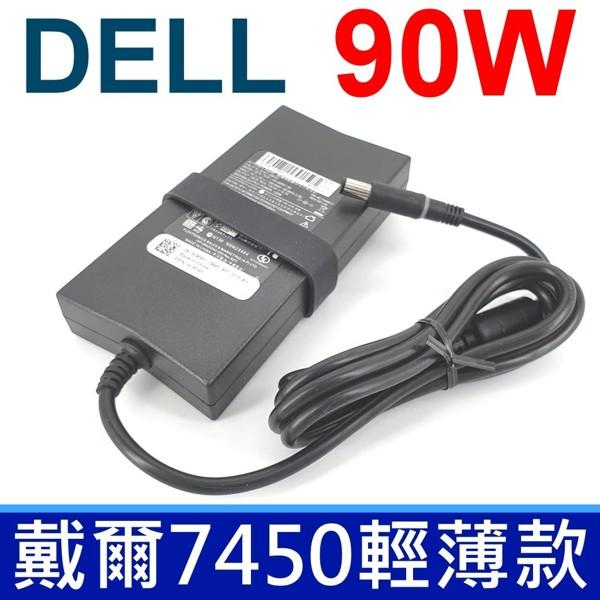 高品質 90W 圓孔針 變壓器 PP22L PP22X PP23LA PP23LB PP24L PP25L DELL