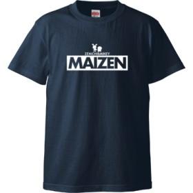 【まいぜんシスターズ】Tシャツ_ロゴ(カラー : インディゴ, サイズ : S)