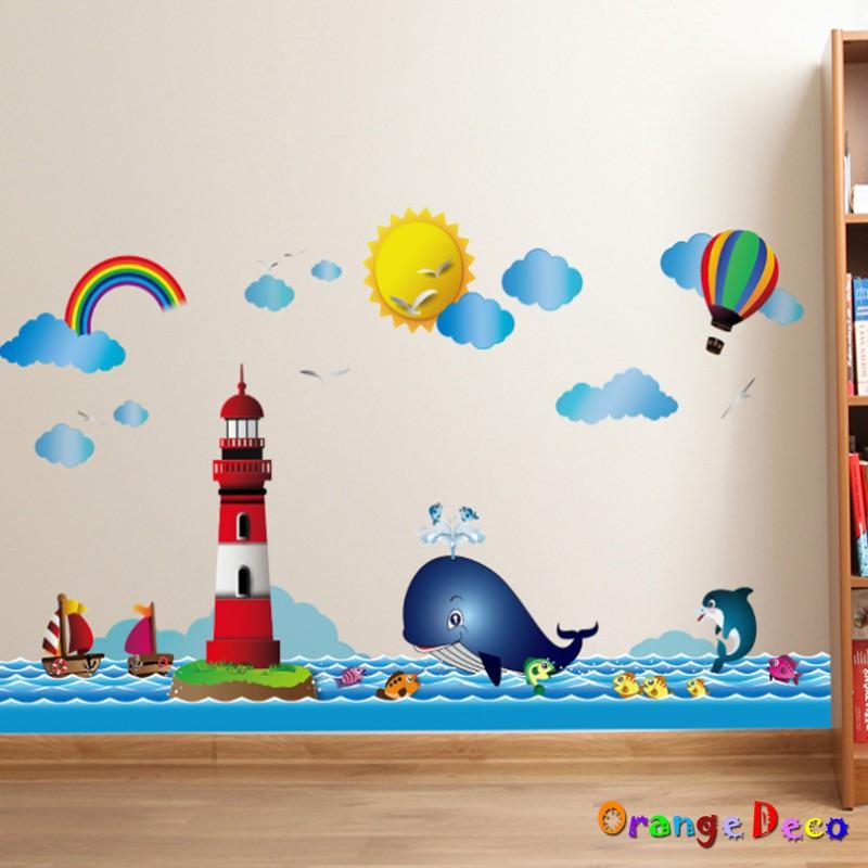 【橘果設計】海洋世界 壁貼 牆貼 壁紙 DIY組合裝飾佈置