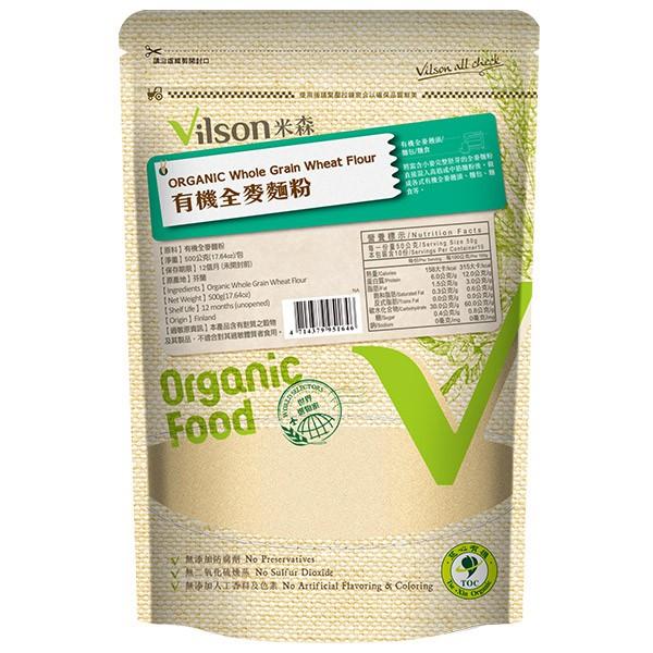 芬蘭有機全麥麵粉500g