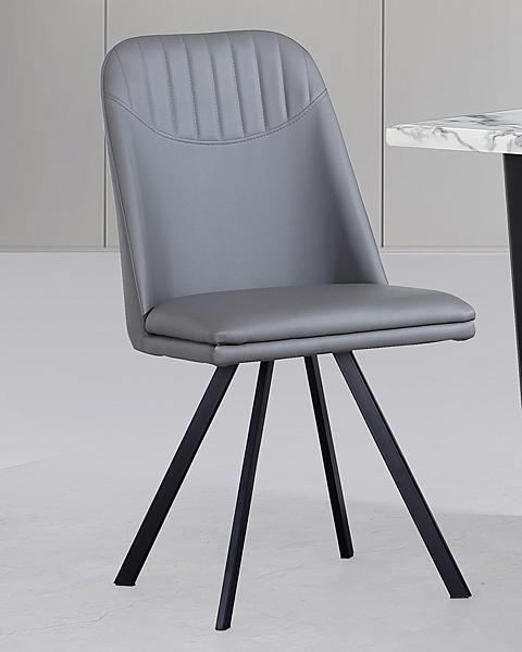 【南洋風休閒傢俱】餐椅系列- DC801餐椅  洽談椅  靠背椅  造型椅 時尚椅  設計師椅 CX937-7