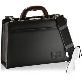 ダレスバッグ ミニダレス 防水 b5 ショルダー付き 30cm #22280 しおり型ルーペ付き (ブラック)